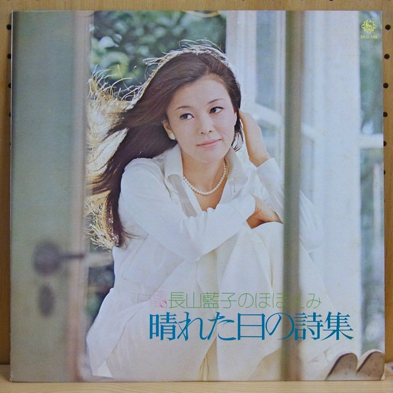 長山藍子の画像 p1_5