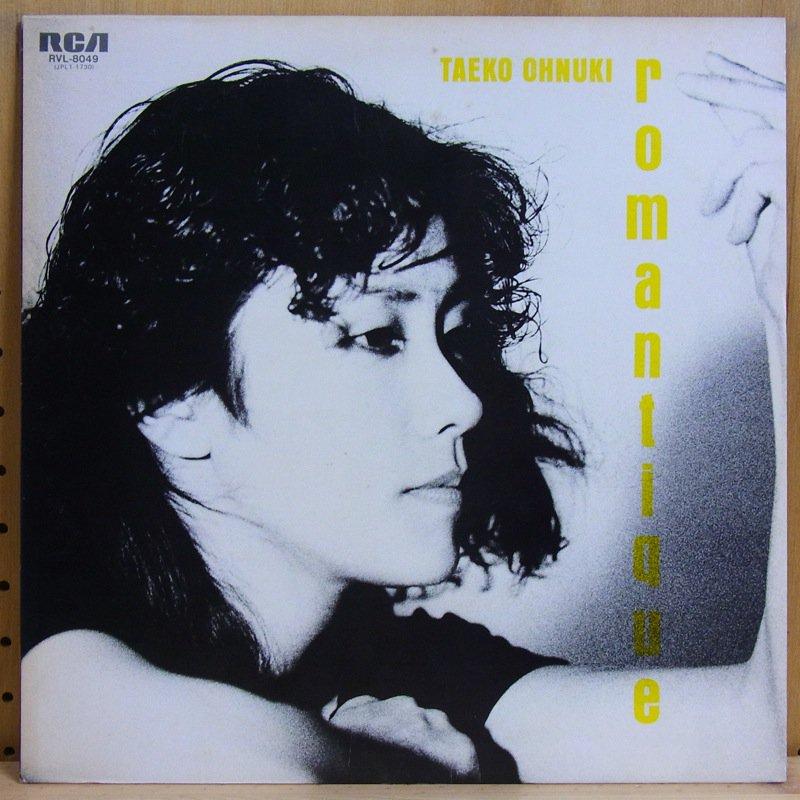 Taeko Ohnuki - Romantique