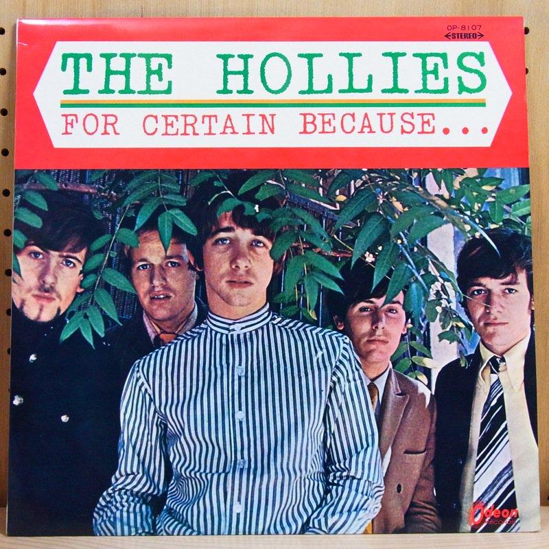 the hollies ザ・ホリーズ the hollies ザ・ホリーズ / for certain because これがホリーズ・サウンド!