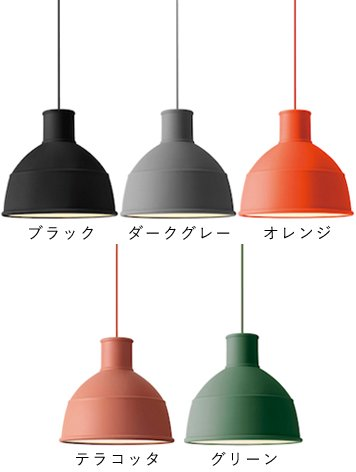 Muuto unfold pendant lamp muuto unfold pendant lamp mozeypictures Images