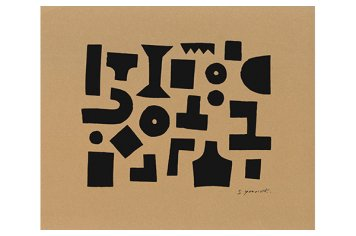 SIWA | 紙和×柚木沙弥郎(ゆのきさみろう)SAMIRO YUNOKIM シルクスクリーンポスター