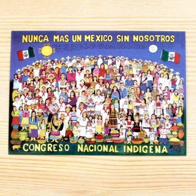 メキシコ ポストカードアウロラ(D)