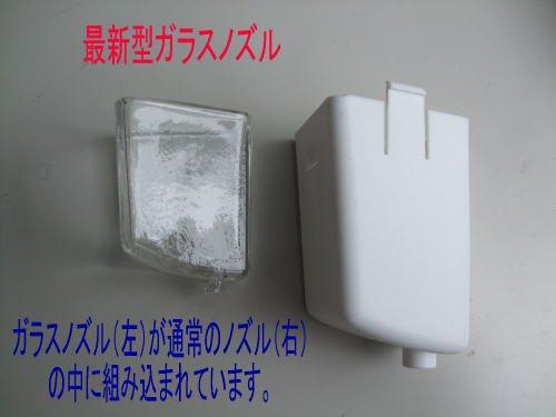 蒸留水器(白)専用ガラスノズル