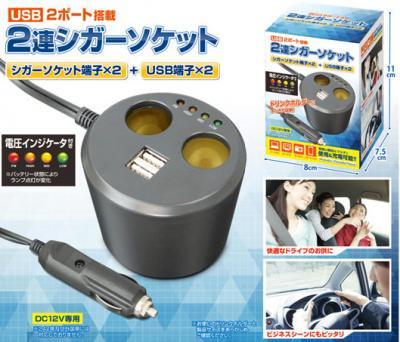 USB2ポート搭載 2連シガーソケット
