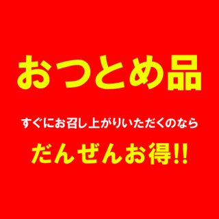 <img class='new_mark_img1' src='//img.shop-pro.jp/img/new/icons1.gif' style='border:none;display:inline;margin:0px;padding:0px;width:auto;' />【おつとめ品】しそ風味らっきょう(大粒)200g※賞味期限2019年11月29日