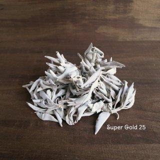 ホワイトセージ・スーパーゴールド・ルーズリーフ25g