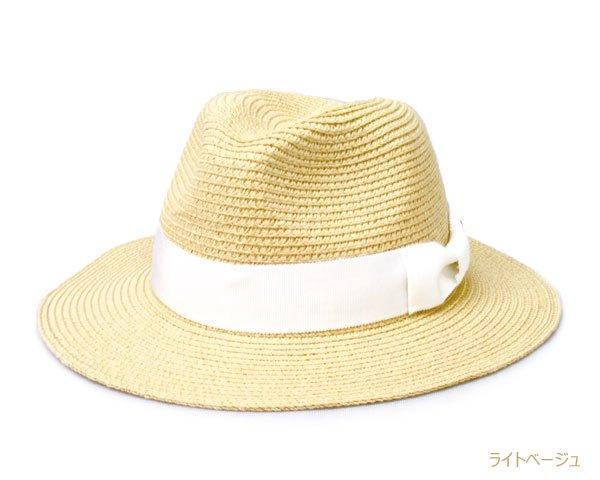 【HL180】Bebro 麦わら 帽子 ロングブリムハット
