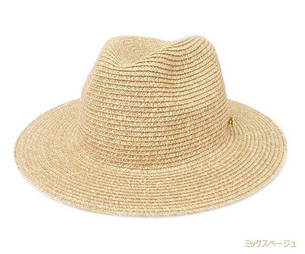 【HL157】Bebro 麦わら 帽子 ロングブリムハット