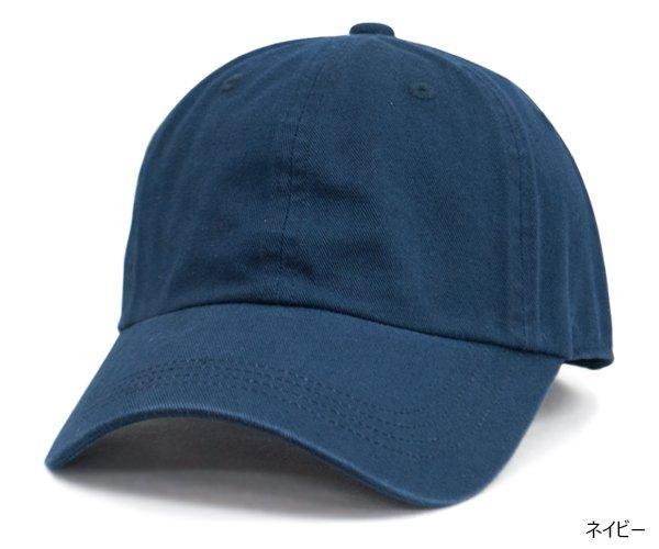 CK03 6パネル ロングベルト 別注 作成用 帽子 コットン キャップ