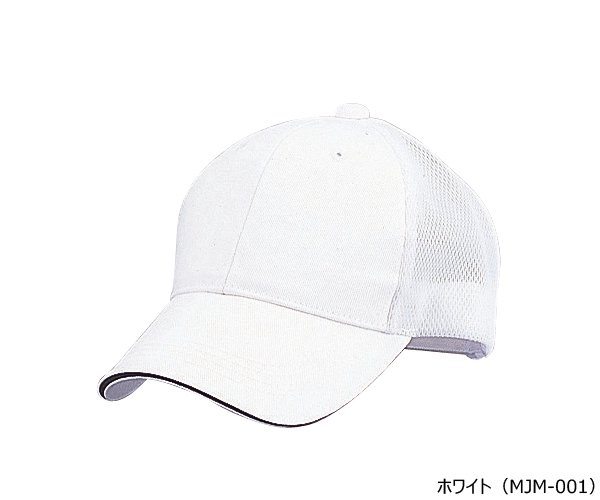 MJM コットン 6パネル メッシュキャップ Wメッシュ 別注作成 帽子 刺繍 オリジナル キャップ
