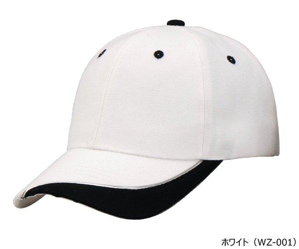 WZ ウィザード キャップ 再帰反射 アクリル ウール 6パネル 別注 作成 刺繍 帽子 オリジナルキャップ