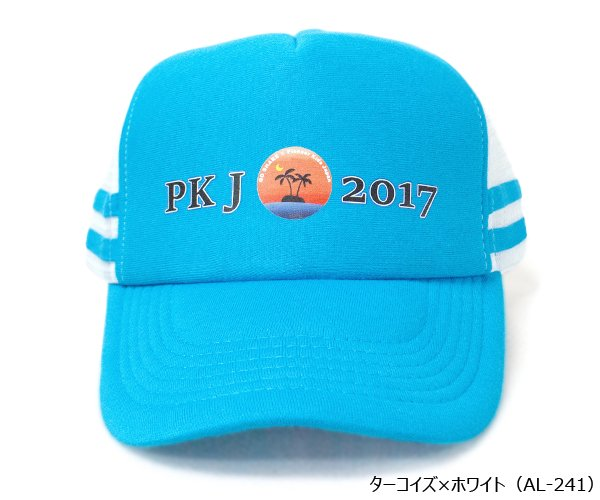 NO.021 別注 オリジナル 転写マーク プリント キャップ 生産実績