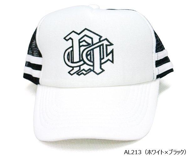 NO.023 別注 オリジナル 転写マーク プリント キャップ 生産実績