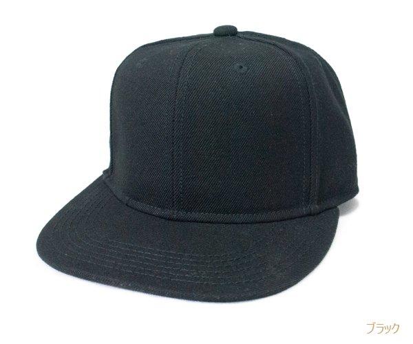 BB ベースボール キッズ 別注 帽子  オリジナル キャップ