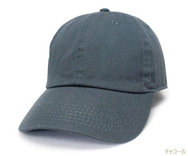 NEWHATTAN ニューハッタン ツイル ウォッシャブル キャップ 帽子 定番 別注 オリジナル 作成 刺繍 対応可 1400