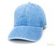 NEWHATTAN ニューハッタン デニム ウォッシャブル キャップ 帽子 定番 別注 オリジナル 作成 刺繍 対応可 1155