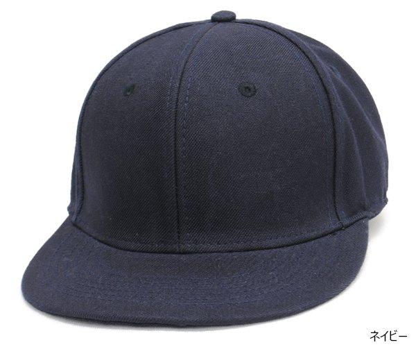 BB ベースボール 別注 帽子  オリジナル キャップ