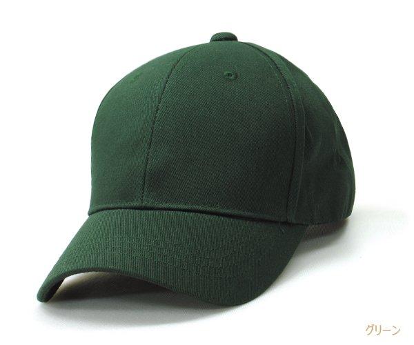 CK 6パネル 別注 作成用 帽子 かつらぎ キャップ