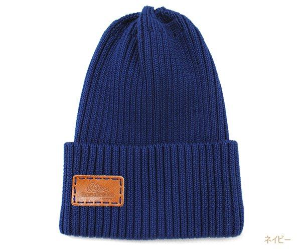 LO135 Bebro メンズ 帽子 コットン ニット 帽子 ワッチ