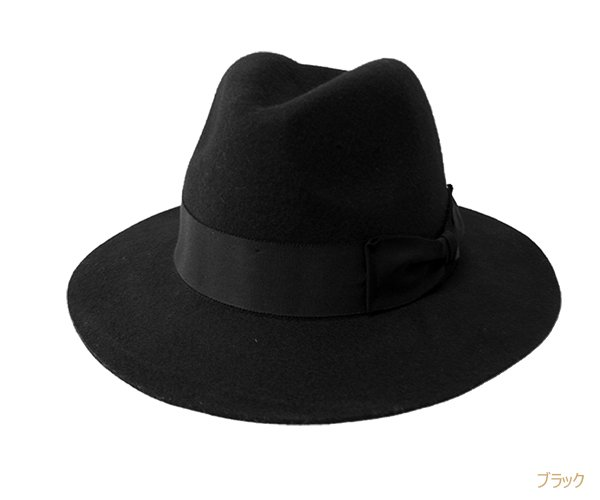 【HL731】Bebro レディース 帽子 フェルトハット