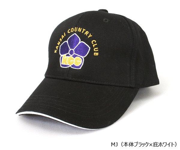 NO.011 別注 オリジナル 刺繍 キャップ 生産実績