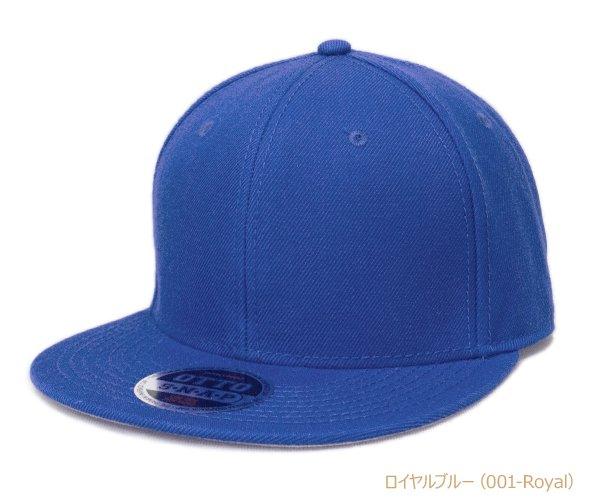 OTTO H0978 スナップバック 別注 帽子 無地 ボディ オリジナル 刺繍 キャップ
