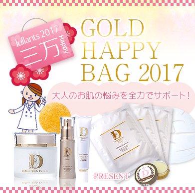 2017 HAPPY 3万円福袋