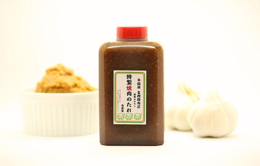 特製焼肉のたれ2合容器