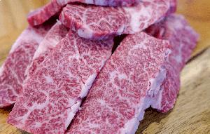 特製和牛ハラミ 冷凍