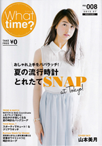 What time? ワッタイム 雑誌掲載モデル