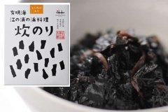 炊のり しいたけ入り(100g)
