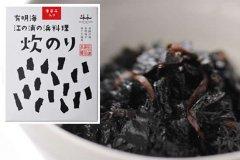 炊のり 唐辛子(100g)