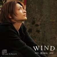 WIND【DL配信】