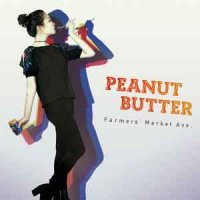 PEANUT BUTTER【DL配信】