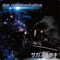 star communication