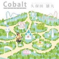 Cobalt〜君に出会えた〜