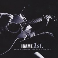 IGAME 1st.