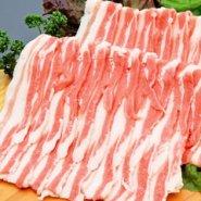 やごろう豚OX バラ肉 しゃぶしゃぶ500g