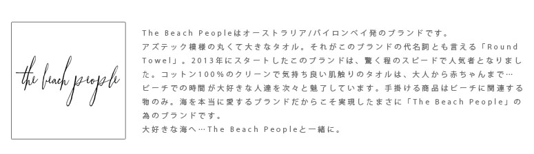 The Beach People