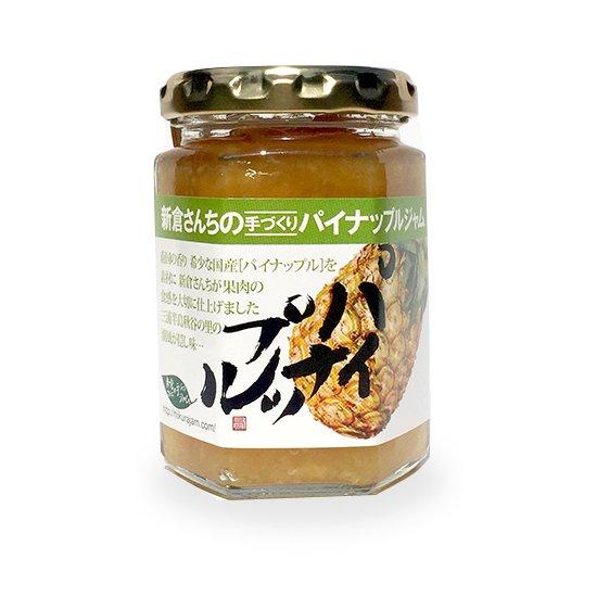 パイナップルジャム(150g)【手作り 国...