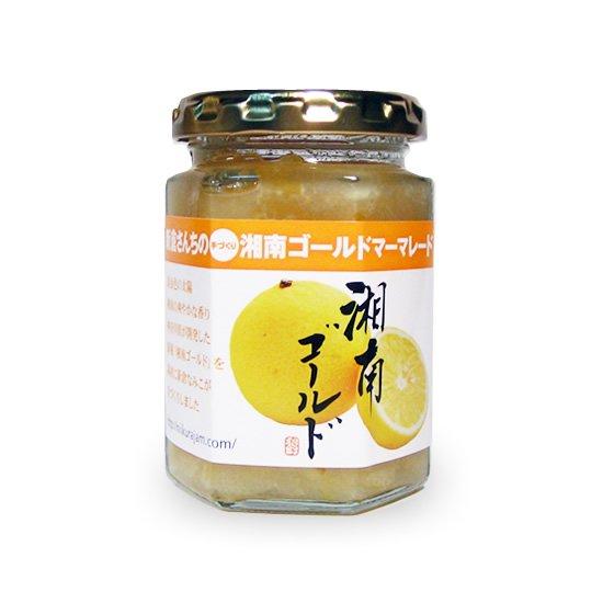 湘南ゴールドマーマレード(150g)【手作り 国産(神奈川県産) 無添加】