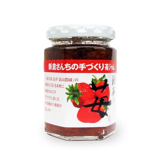 苺ジャム(150g)【手作り 国産(三浦半島 嘉山農園産 ) 無添加】