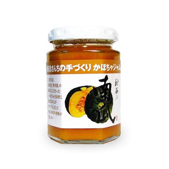 かぼちゃジャム(150g)【手作り 国産(三浦半島産) 野菜ジャム 無添加】