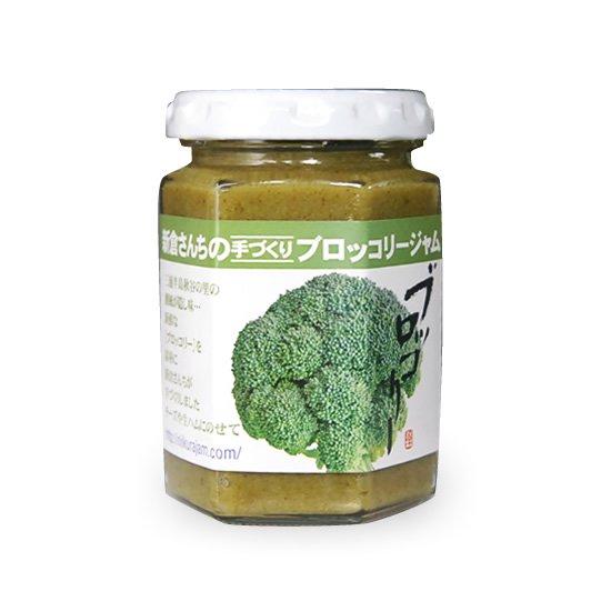 ブロッコリージャム(150g)【手作り 国産素材 野菜ジャム 無添加】