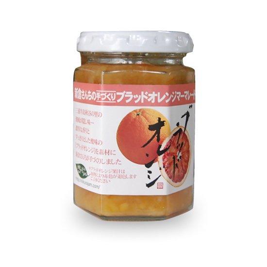 ブラッドオレンジマーマレード(150g)【手作り 国産(愛媛県産)素材 無添加】