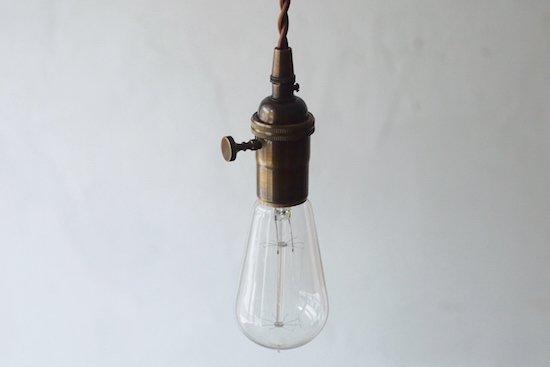 ソケットランプ《丸型スイッチ付き》/ブロンズ/ビンテージスタイル/E-26
