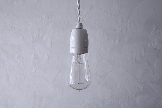 フランス式/陶器ペンダント照明(大)/E26/ソケット照明