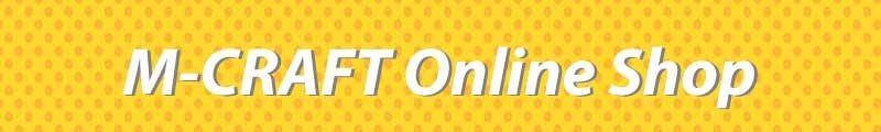 M-CRAFT ONLINE SHOP 【アイスリュックメーカー直営ショップ】