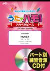 HONEY(L'Arc〜en〜Ciel)〔アカペラ6声〕