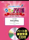 Everything(Misia)〔アカペラ5声〕